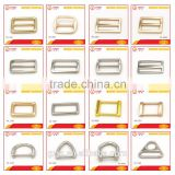 Wholesale different shape&size metal belt buckle bag belt buckle handbag metal accessories