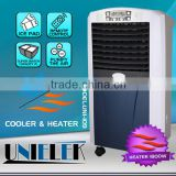 room air cooler and heater box fans with ice water evaporative air cooler price