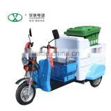Hot Selling street garbage container used containers Waste Bins for sale