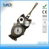 Retro Bronze alloy case antique owl pendant watch with pendant necklace