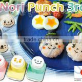 japanese food kitchenware lunch bento box gift cooking baby toys cutting machinery rice ball sushi mold onigiri Nori punch 3rd