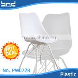 New released white ware furniture living room plastic chair with leather cushion metal legs PM072T