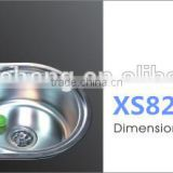 Stainless steel kitchen sink faucet hole insert type