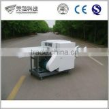 FC-XW900 From Manufacture Factory Fish Skin Cutting Machine