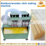 Bamboo round skewer machines for bamboo bbq sticks processing machine