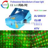 Red green mini 3D laser light voice activated 20 different patterns