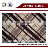 Coffee Stripped Pattern Manufacturer Tongxiang China Textile Design Flock on Flock Fabric for Bus Seat E362-63-318-52