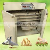 china used chicken egg incubator for sale/poultry egg incubator/duck egg incubator for sale