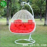 Double Seat Sinewy Cheap Plastic Rattan Hanging Hammock Swing Chair