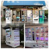 INquiry about multiple functions solar powered vending machine with best price