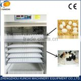 High hatching rate and automatic bird egg incubator with good price