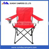 Outdoor foldable camping products beach chair for sale