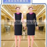 trade assistant uniforms 10-00015