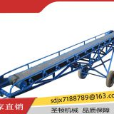 It can be customized for the belt conveyor of PVC belt conveyor