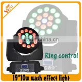 moving head light Night Light & Sound Machine, lights for disco, dress party light wash