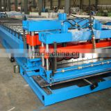 glazed glazing tile/step tile roofing sheet forming machine