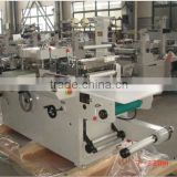Automatic die-cutting machine,Die cutting machine,die cutter machine