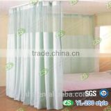 Polyester Antibacterial Hospital Embroidered Sheer Curtain with Mesh