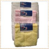 Supply Caro Home Towels Made in China