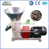 100-800 t/h forest waste animal feed wheat bran pellet machine