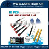 12 PCS mobile phone Repair Opening Tools Kit For Iphone Screwdriver for all apple iphone series