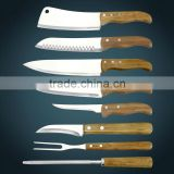 8 pcs stainless steel blade bamboo handle kitchen knife set