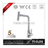 Brushed Stainless Steel Rotation Kitchen Sink Mixer Faucet Tap