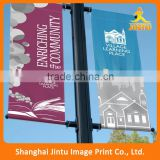 Cheap outdoor double sides hanging advertising lamp post vinyl street pole banner                                                                         Quality Choice