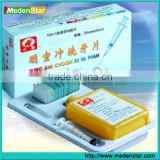 Hot sale Bright room developing dental film/Intra-oral x-ray film