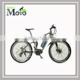 Factory price europed electric bike 250w
