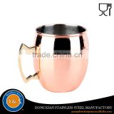 2016 new 14oz solid Copper Moscow Mule copper cup