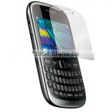 For BlackBerry Curve 9320 Anti-glare Matte Screen Protector