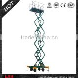 Customer Oriented Factory Price 300kg x 14m Electric Scissor Boom Lift