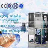 Aliexpress Tube Ice Machine With PLC Program Control 5000kg from Koller
