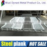 Q235 steel perforated scaffold plank for chemical industry