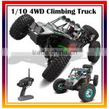 1/10 2.4GHz 4WD RC Climbing Short Course Truck Vehicle Car RTR RC Remote Control Car Truck