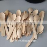 Tea/Coffee Bamboo & Wooden Spoon /Scoop