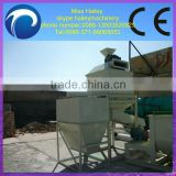 hot sale animal small feed mixer grinder 0086-13503826925
