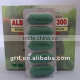 high quality Albendazole tablet for veterinary medicine wormer