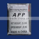 White powder Water-soluble Ammonium Polyphosphate(CAS:68333-79-9) for Coating Auxiliary Agents