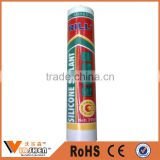 China structural glass silicone sealant adhesive for sale