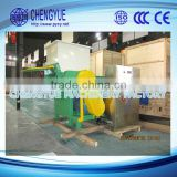 alibaba express shredder plastic household for crushing plant