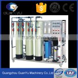 Reverse Osmosis Sachet Drink Water Treatment Machine Pouch Mineral Water Processing Plant for Bottle