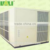 70F High Quality Outdoor Rooftop Air Conditioner
