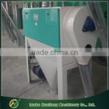 Professional manufacturer of high quality cleaning machine in feed mill plant