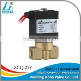 "ISO9001 copper coil 12VDC 24VDC 1/4"" 1/4 inch underwater vertical welding machine air valve solenoid valve"