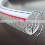 Brand New PVC Discharge Steel Wire Pipe Tube With High Quality