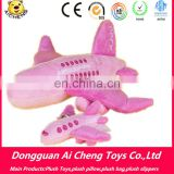 New Arrival Soft Cartoon Plush Toy Airplane For Baby Accept OEM custom