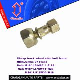 Wheel hub stud bolt and nut for Isuzu NKR Front