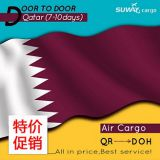 Air freight from china to Doha(DOH) Qatar/cheap logistics/air shipping/Door to Door